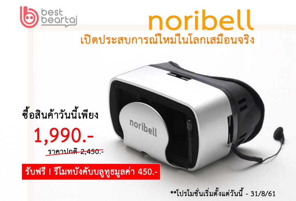 แว่น VR1