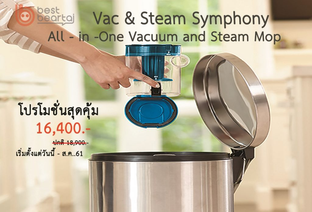 Vac&Steam11